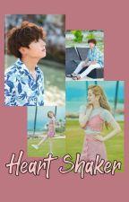 Heart Shaker [Dahyun-Jungkook]✔ by bineeeKim
