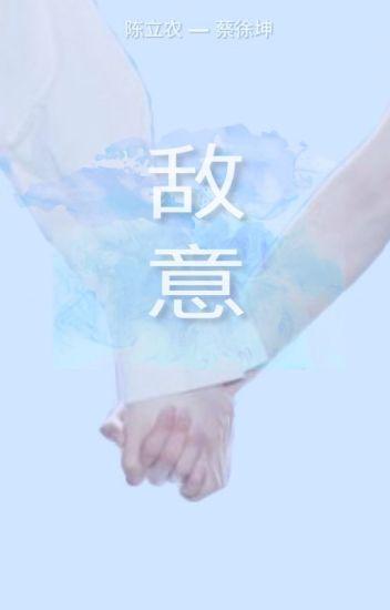 Đọc Truyện [NongKun   Nông Khôn] Địch ý - TruyenFic.Com