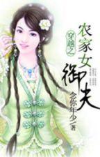 Xuyên qua chi nông gia nữ ngự phu - Xuyên, hoàn by hanachan89