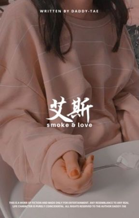 Smoke and Love by Daddy-Tae