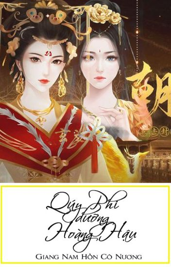 [Hoàn][QT✿BHTT✿CĐ] Quý Phi đích gia dưỡng Hoàng Hậu - Giang Nam Hồn Cô Nương
