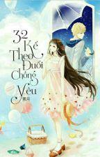 32 Kế Theo Đuổi Chồng Yêu by Meo_Yeu