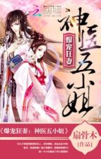 Insanely Pampered Wife: Divine Doctor Fifth Young Miss by Sakura_Soul