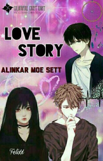 Love Story{Completed}