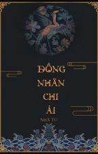 BH Đồng Nhân Chi Ái by lacvu93