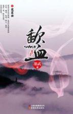Sáp Huyết Full - Mặc Vũ by trumdongnat