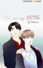 You are my love by pjmorrango