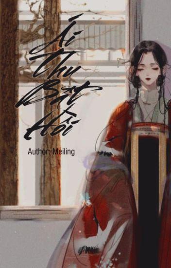 Đọc Truyện [12 CHÒM SAO] TÂN NƯƠNG CỦA HỒ LY - TruyenFun.Com