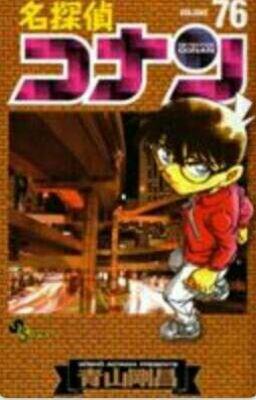 Đọc truyện Conan tập 76