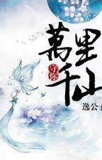 Thủ nhĩ vạn lý thiên sơn - Dật Công Tử by Sakura2508