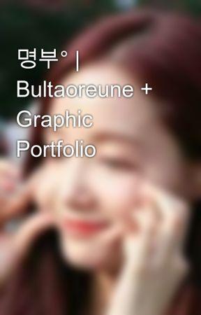 명부°   Bultaoreune + Graphic Portfolio⤵ by JewellAsia