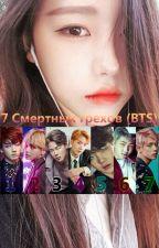 7 Смертных грехов (BTS) by Kim_Jin_Ho