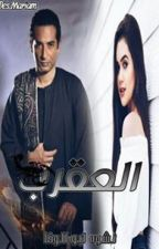 العقرب by user01167464