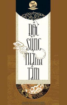 Đọc truyện [HOÀN] Độc Sủng Thánh Tâm [ Edit ] - Thịnh Thế Thanh Ca