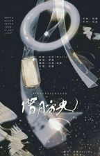 Chinese Historical Stories [Recommendation]  by Puloni_Sehun_Achumi