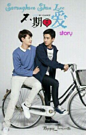 SARANGHAEO, SHAN LEE Story by gay_bercerita