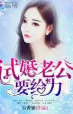 TMH: Need to Work Hard™INA by layangkingkin_