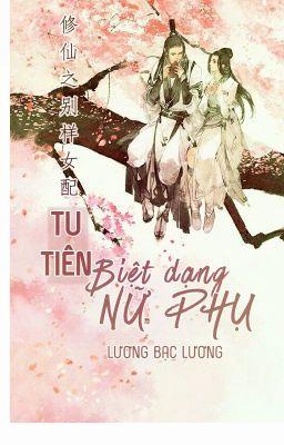 [NT] Tu tiên biệt dạng nữ phụ - Lương Bạc Lương.