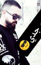 حكم جدي جريئه🔞🔞حداث في القصه 😍😍 by user94748461