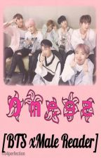 Omega [BTS x Male Reader] by 04Perfection