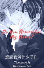Do You Remember My Name? (Boy x Boy) by kotonamichan