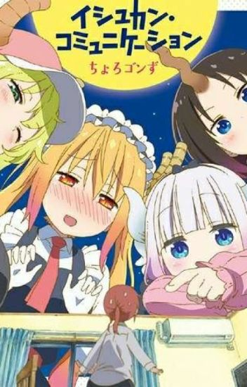 Miss Kobayashi's Dragon Maid x Male Reader - Human Teddy
