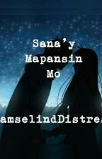 Sana'y mapansin mo by DamselindDistress