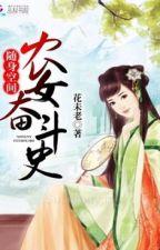 Tùy thân không gian nông nữ phấn đấu sử by MongVoUu