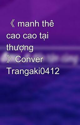 Đọc truyện 《 manh thê cao cao tại thượng 》Conver Trangaki0412