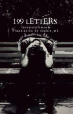 199 Letters (translation) by sophie_md
