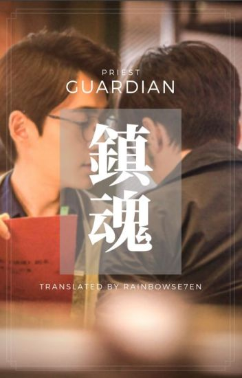 Guardian (English Version BL novel)