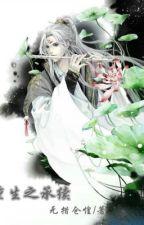 Lười Thần (nữ cường) by ryonsaka