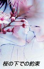 桜の下で約束する/ΩYaoiΩ / Zawieszone by 1Yuki4