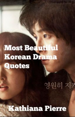 ♥best korean drama quotes♥ dya wattpad