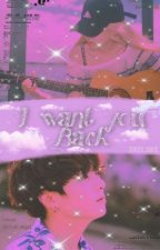 I Want You Back (BTS and BLACKPINK) by joicey_joice