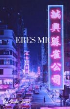 E R E S M I O <Diabolik Lovers> by saeko-san93