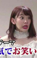 [Drabble/Series]Những Mẩu Hội Thoại Ngắn Của Produce48 by miyawaki_sakura911