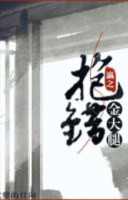[NT] Xuyên sách ôm thiếp vàng bắp đùi - Doanh Chi.