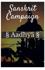 Sanskrit Campaign by _Craziest_Soul_