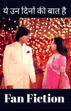 Sameer Weds Naina by YUDKBH_FF_