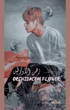『orchidaceae flower|vk』متوقّفه مؤقتاً by Kyung25wife