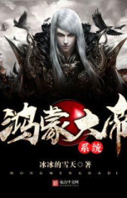 Đọc truyện Hồng Mông Đại Đế Hệ Thống