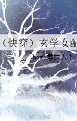Đọc truyện [NT] Nhanh xuyên huyền học nữ phụ - Home Độc Bộ Thiên Hạ.