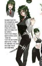 Lil'Killer Rabbit ( A Female Villain Midoriya AU ) by Lady_Night-Chan