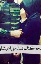 حريه بت شيوخ by mmAA662