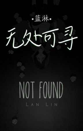 Nowhere to be Found by -iana-