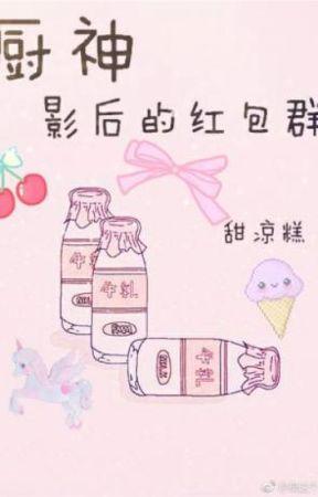 Trù thần diễn viên hồng bao đàn by Lorencee12345