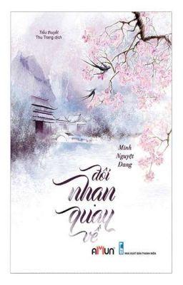 Đọc truyện Đôi nhạn quay về   Minh Nguyệt Đang