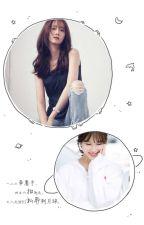[BH]  [YoonMina] Vợ Yêu!  Đừng Nghịch  - Cover by syy530
