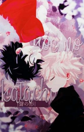 koe no katachi |聲の形|. by space_onion